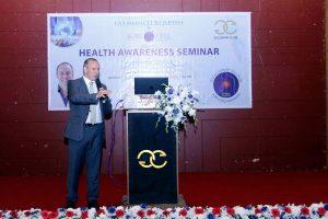 pg-event-seminar-gulshan3